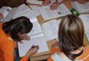 Стара Загора панорама професионално образование