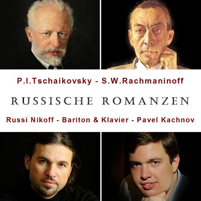 1CD Tschaj Rachm