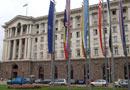 Пламен Орешарски президент състав правителство 28 май