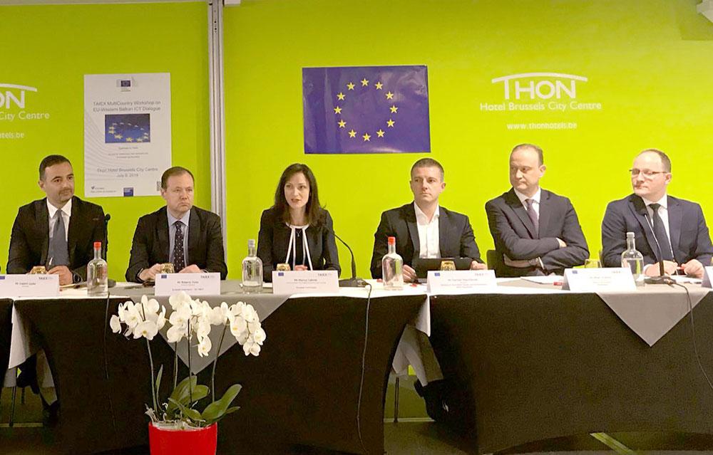 Цифров диалог ЕС - Западни Балкани