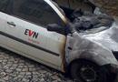 Подпалиха два фирмени автомобила на ЕВН България