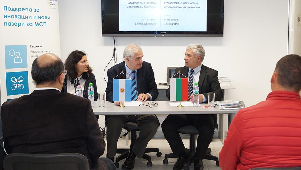 среща с Н. Пр. извънредният и пълномощен посланик на Република Аржентина г-н Алберто А. М. Труеба