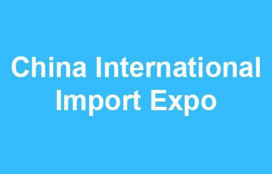 1china int import expo