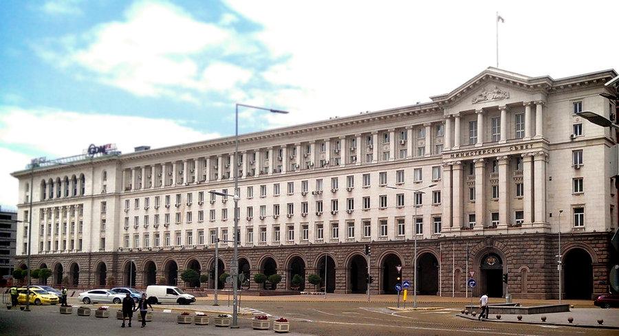 сграда на Министерския съвет