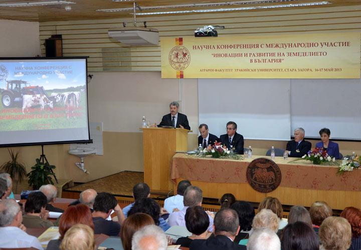 Аграрeн факултет на Тракийския университет - Стара Загора - Иновационното развитие на земеделието е основен приоритет