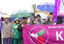 протести в Брикел