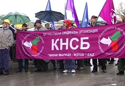 протести в Гълъбово