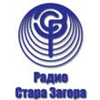Радио Стара Загора - Бизнес адреси