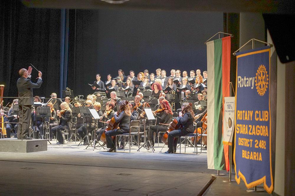 оперен концерт