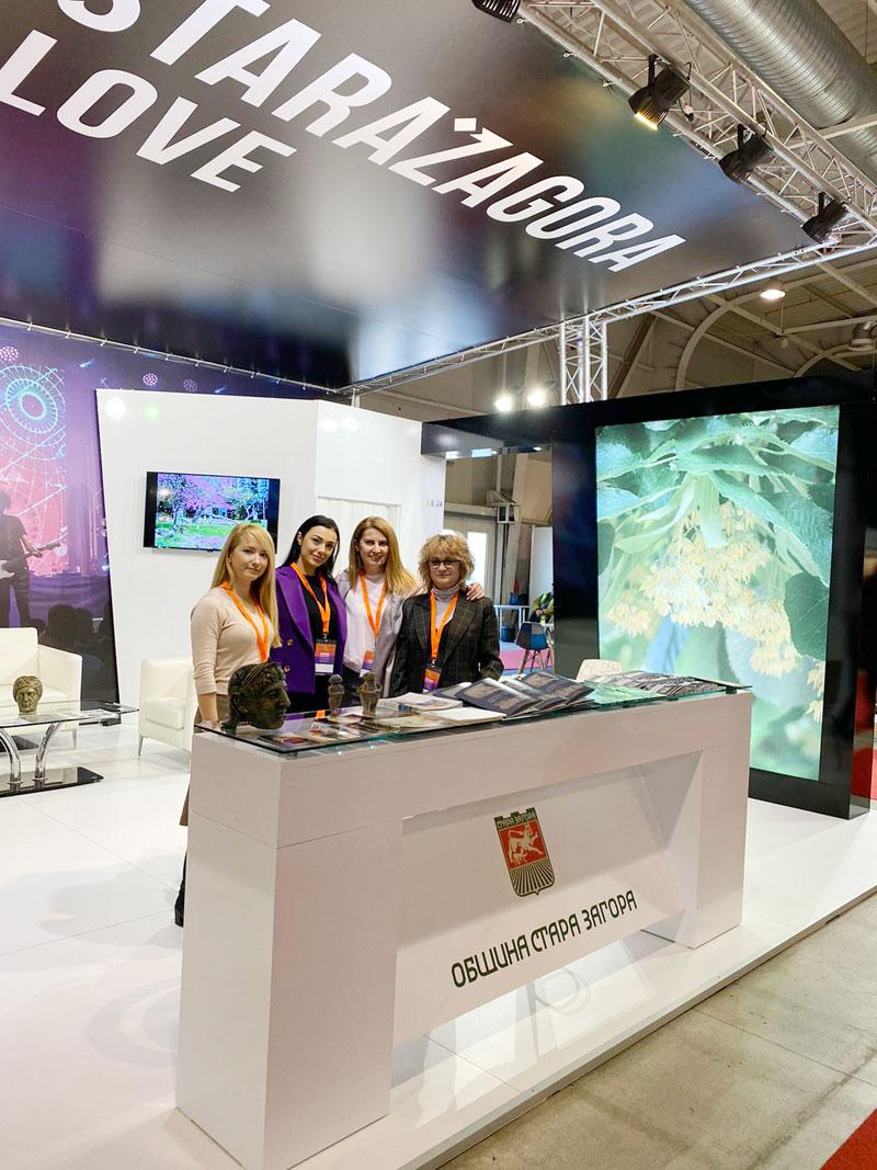 Международно туристическо изложение Ваканция и СПА експо