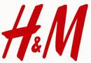 Шведският моден гигант H&M открива магазин в Mall Galleria Стара Загора