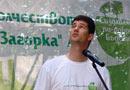 Загорка екология Ден на доброволчеството