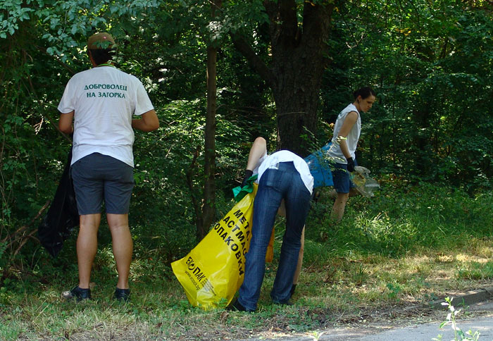 Загорка Деня на доброволчеството