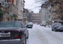 Стара Загора зима