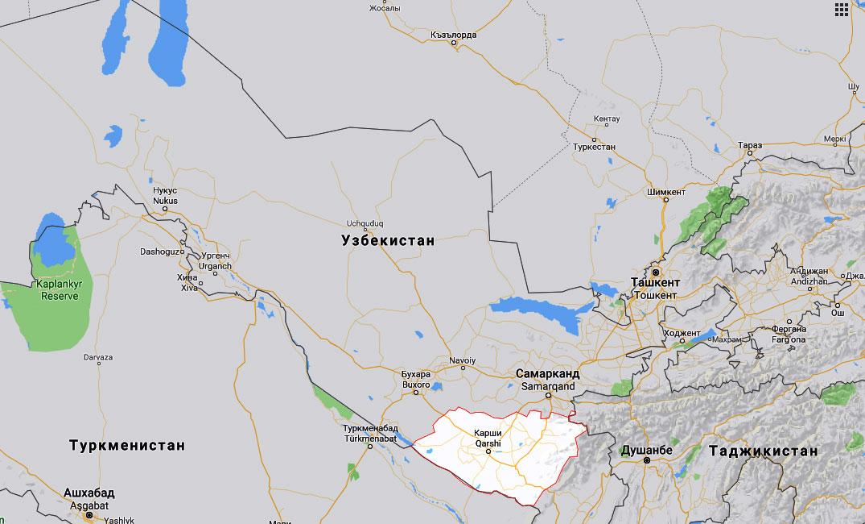 Кашкадаринска област, Узбекистан