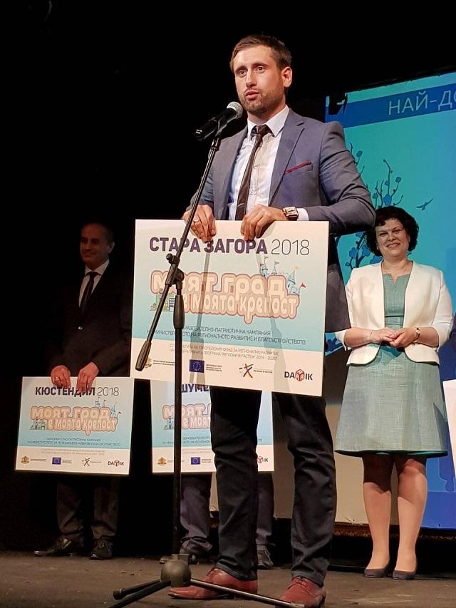 Делян Иванов награда