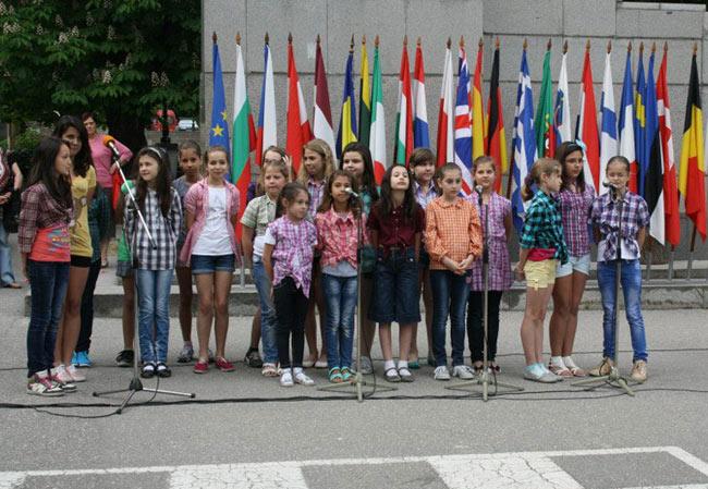 Ден на Европа в Стара Загора