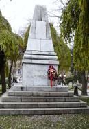 3 март в Стара Загора