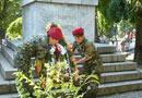 Стара Загора Съединение на България