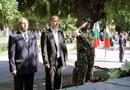отбелязване Съединението на България в Стара Загора