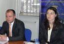 проект Сърбия