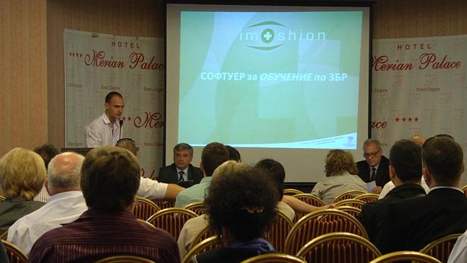 ТПП - Стара Загора - Общо събрание на членовете, 2013