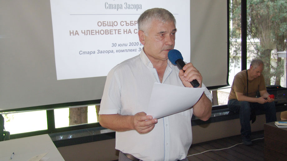 Олег Стоилов - Общо събрание на ТПП - Стара Загора