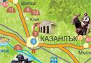 туризъм в Казанлък