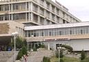 Тракийски университет