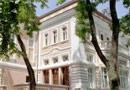 театър - Стара Загора