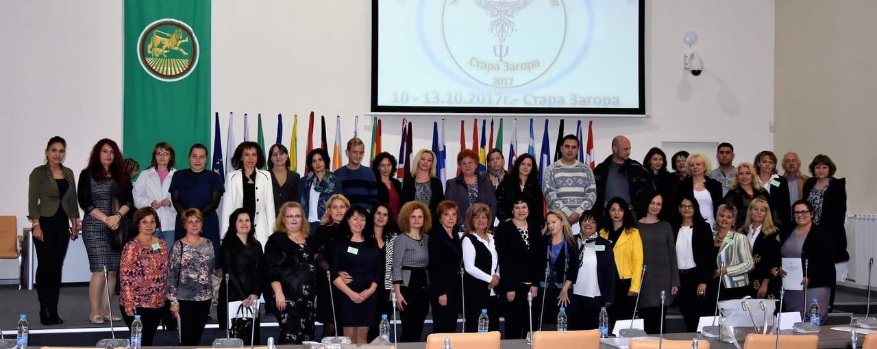 Регионално управление на образованието Стара Загора