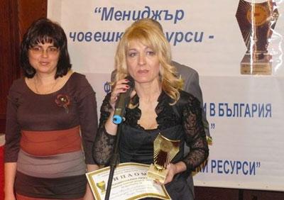 Ваня Тутова