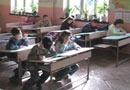 целодневно обучение деца 4 клас