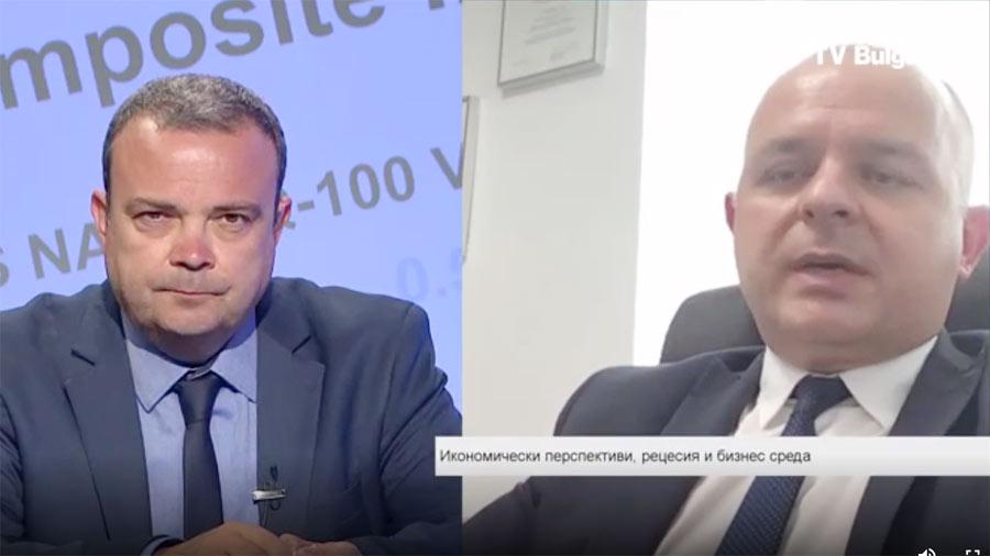 Васил Тодоров, главен секретар на Българската търговско-промишлена палата