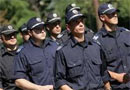 полиция, второ РПУ Стара Загора