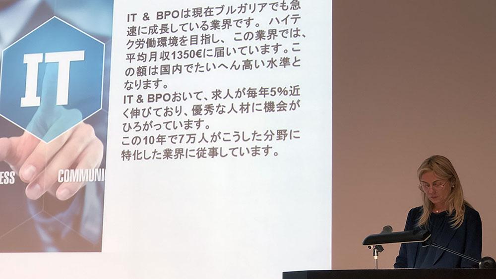Япония има интерес да инвестира в производство на медицинска апаратура