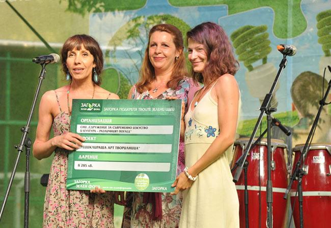 Евелина Обретенова, директор обслужване на клиенти в ЕКОПАК (в средата) връчва дарението от Загорка Зелен Фонд на представител на Сдружение за съвременно изкуство и култура – Различният поглед