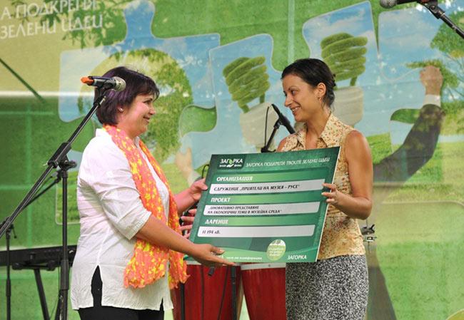 Евгения Друмева, главен редактор на vesti.bg (вляво) връчва дарението от Загорка Зелен Фонд на представител на сдружение Приятели на музея – Русе