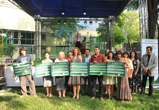 Всички наградени в конкурса Загорка Зелен Фонд