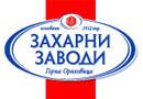 Захарни заводи - Горна Оряховица