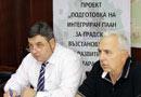 Зони за въздействие в Интегрирания план за развитие на Стара Загора